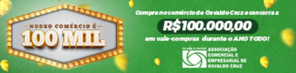 ACEOC (mobile)