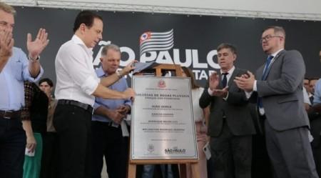 Em Adamantina, Dória inaugura nova sede da Delegacia Seccional e galerias do Parque dos Pioneiros