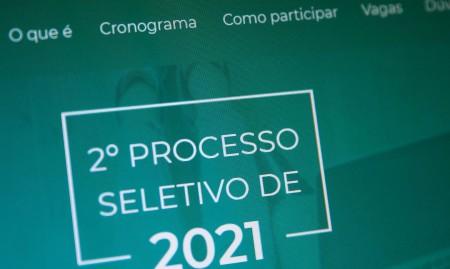 MEC divulga resultado do Sisu 2021