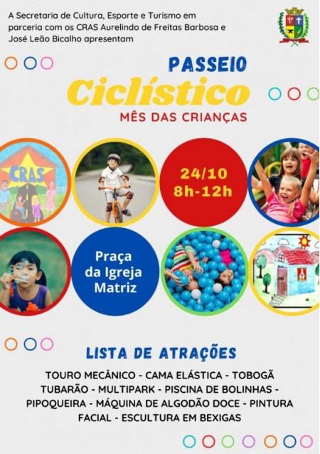 Passeio Ciclístico em Ação de Graças pela Elevação da Matriz a Santuário de São José foi remarcado para 15 de novembro