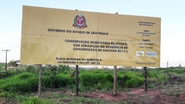 Vicinal Salmourão x Osvaldo Cruz receberá serviços de conservação rodoviária de rotina