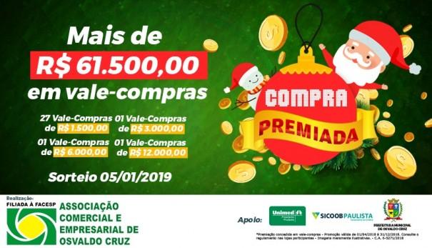ACEOC encerra 'Compra Premiada 2018' no próximo mês com sorteio de R$ 63 mil