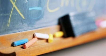 Governo de SP apresenta proposta de lei para aposentadoria especial de diretores e supervisores de ensino